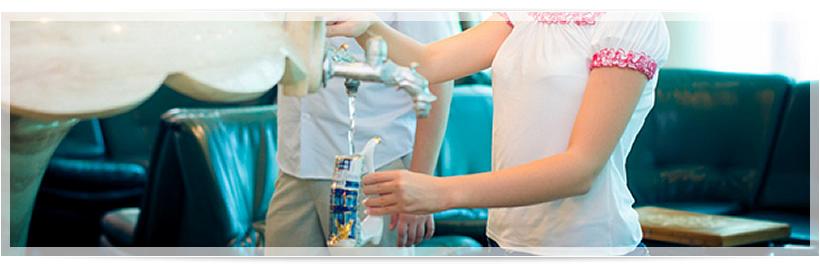 Питьевой курс